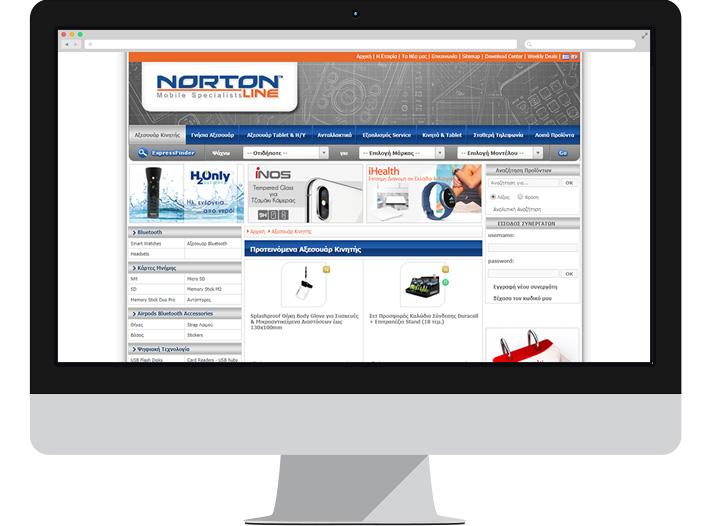Nortonline.gr