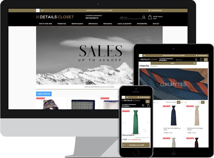 Detailscloset.com