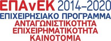 epanek_2014_2020