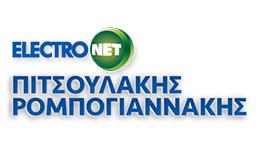 Πιτσουλάκης Ρομπογιαννάκης