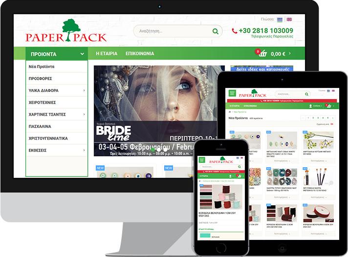 Paper-pack.net