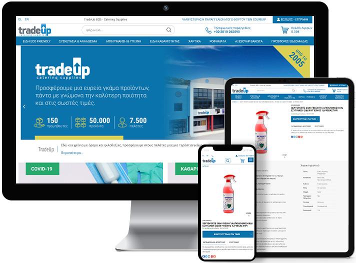 TradeUp.gr
