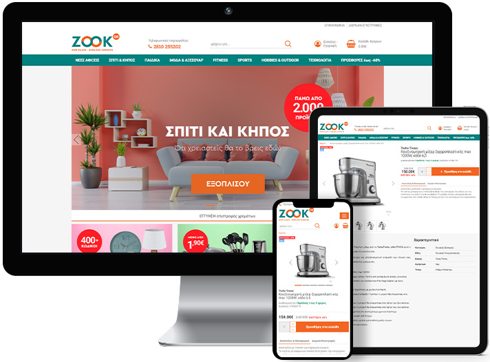 Zook.gr