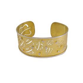 """Βραχιόλι """"BUTTERFLIES"""" σε κίτρινο  χρυσό 14ΚΤ με ζιργκόν."""