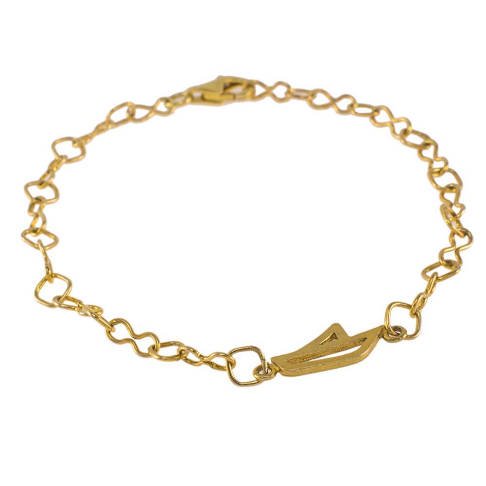 Βραχιόλι αλυσίδα με στοιχείο πλοίο σε κίτρινο  χρυσό 14 ΚΤ