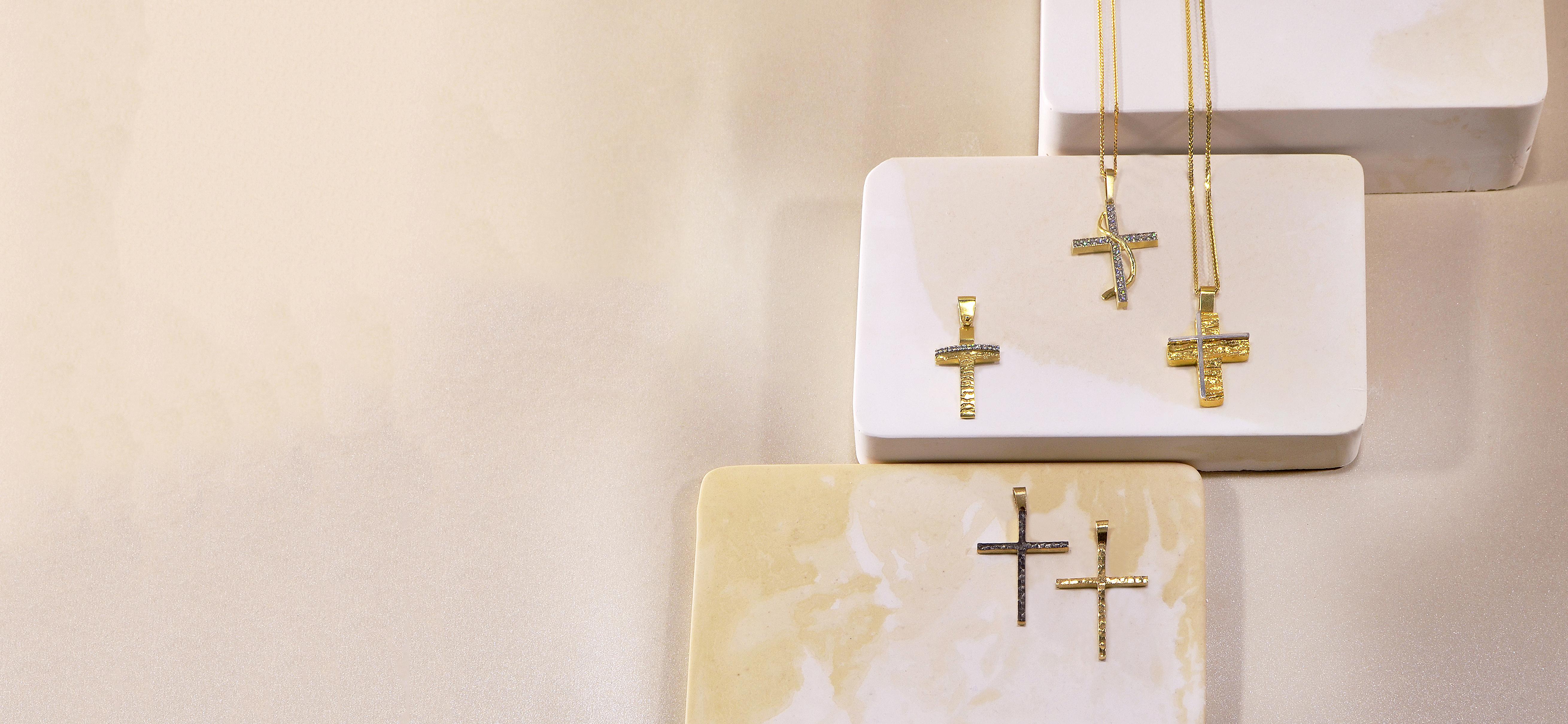 Μοναδικοί σταυροί