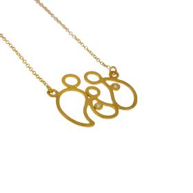 """Κολιέ αλυσίδα, """"FAMILY"""" σε κίτρινο χρυσό 14 ΚΤ με ένα παιδάκι και ζιργκόν"""