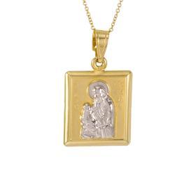 Φυλαχτό διπλής όψης Παναγία και Αγιοκωνσταντινάτο σε χρυσό και λευκόχρυσο 14ΚΤ.