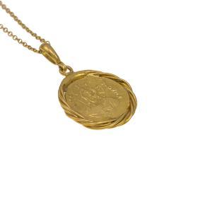 Φυλαχτό Αγιοκωνσταντινάτο  σε ασημένιο επιχρυσωμένο με στεφάνι κίτρινο χρυσό 14ΚΤ.