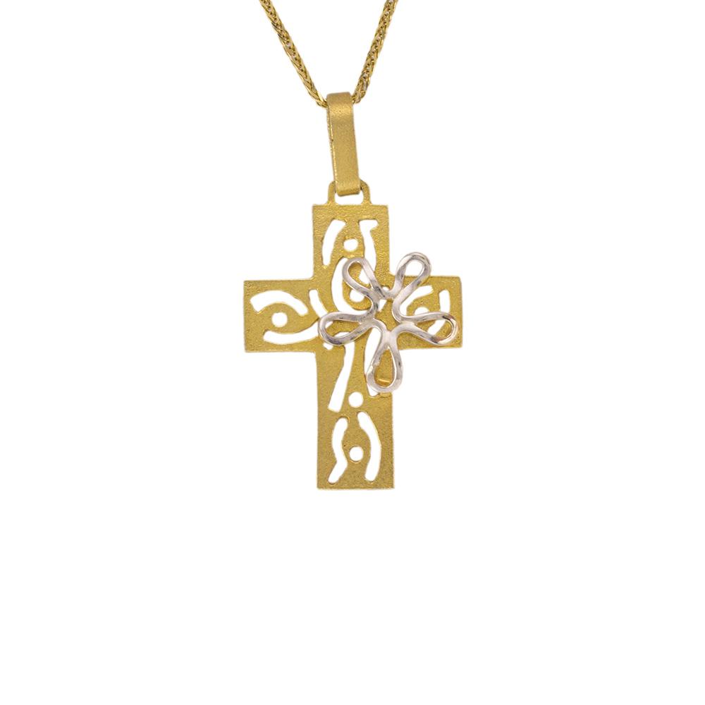 """Σταυρός """"FLOWER"""" σε κίτρινο και λευκό χρυσό  14ΚΤ"""