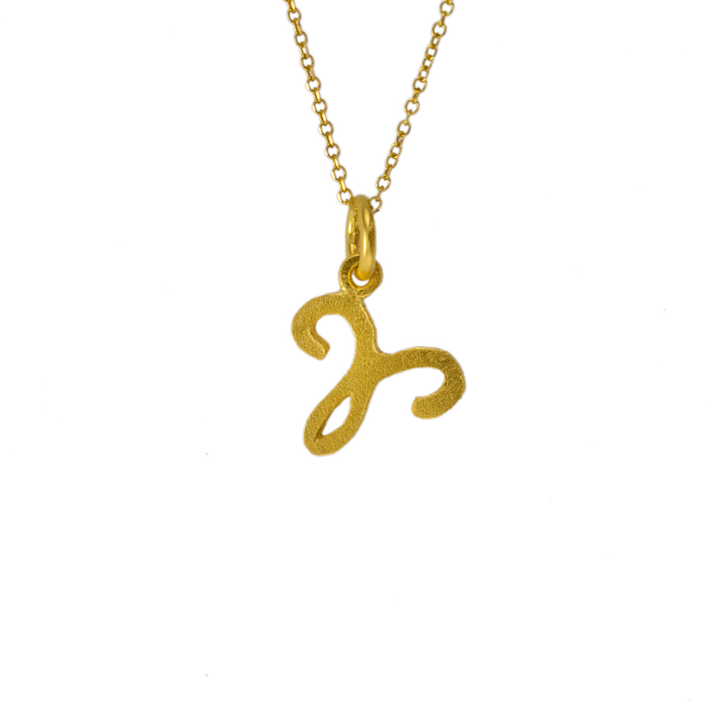 Mενταγιόν  ζώδιο Κριός σε χρυσό 14Κτ.