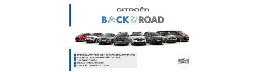 CITROËN BACK ON THE ROAD