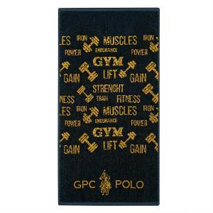 Πετσέτα Γυμναστηρίου 45x90cm Polo Club 2640 Βαμβακερή