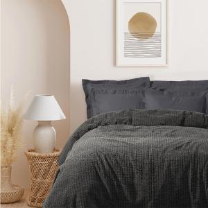 Κουβέρτα Μονή Πικέ 160x240cm Das Home Blanket 0458 Βαμβακερή