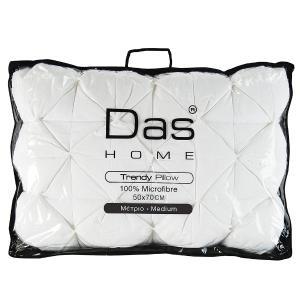 Μαξιλάρι Ύπνου 50x70cm Das Home Comfort Trendy 1032 Μέτριο Microfiber