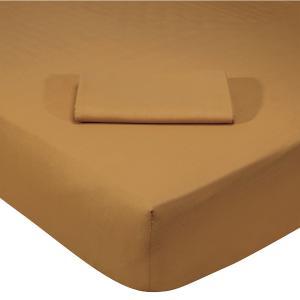 Σεντόνι Υπέρδιπλο με Λάστιχο 170x200+35cm Das Home Best 1017 Χρυσό