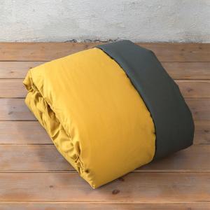 Παπλωματοθήκη Μονή 2 Όψεων Nima Abalon AW2021 Dark Gray / Mustard Beige