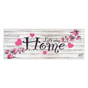 Πατάκι Κουζίνας Αδιάβροχο 60x160cm Beauty Home 9024