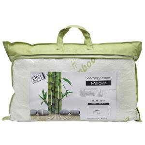 Μαξιλάρι Ύπνου 65x45cm Das Home Comfort Bamboo 1044 Memory Foam Μέτριο