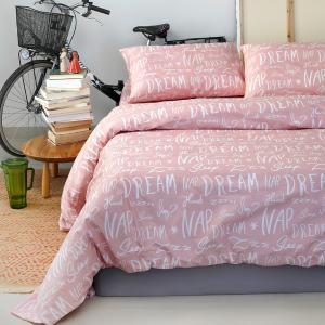 Σεντόνια Διπλά Σετ 200x260cm Melinen Ultra Dreamer Pink
