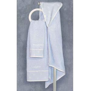 Πετσέτες Βρεφικές Σετ 2τμχ Guy Laroche Heaven
