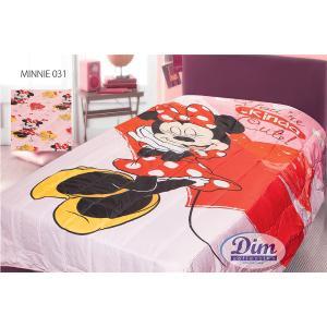 Πάπλωμα Μονό Disney 160Χ250 Minnie 31