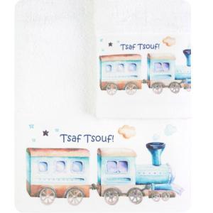 Πετσέτες Παιδικές Σετ 2 τμχ Borea Τρένο
