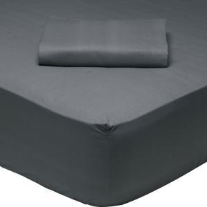 Σεντόνι Μονό με Λάστιχο 100x200+35cm Das Home Best 1007
