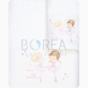 Πετσέτες Παιδικές Σετ 2τμχ Borea Little Ballerina