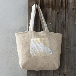 Τσάντα Θαλάσσης Nima Beach Sunkissed