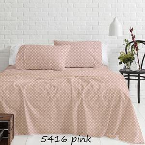 Φανελένια Σεντόνια Μονά Σετ 160x250cm Sunshine 5416 Ροζ