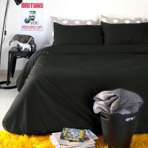 Παπλωματοθήκη Υπέρδιπλη 220x245cm Melinen Urban New  Black