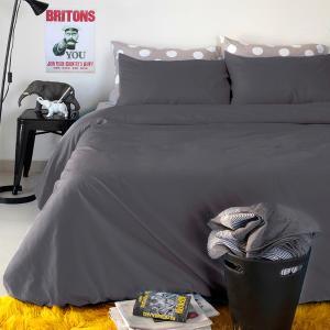 Παπλωματοθήκη Υπέρδιπλη 220x245cm Melinen Urban New  Dark Grey
